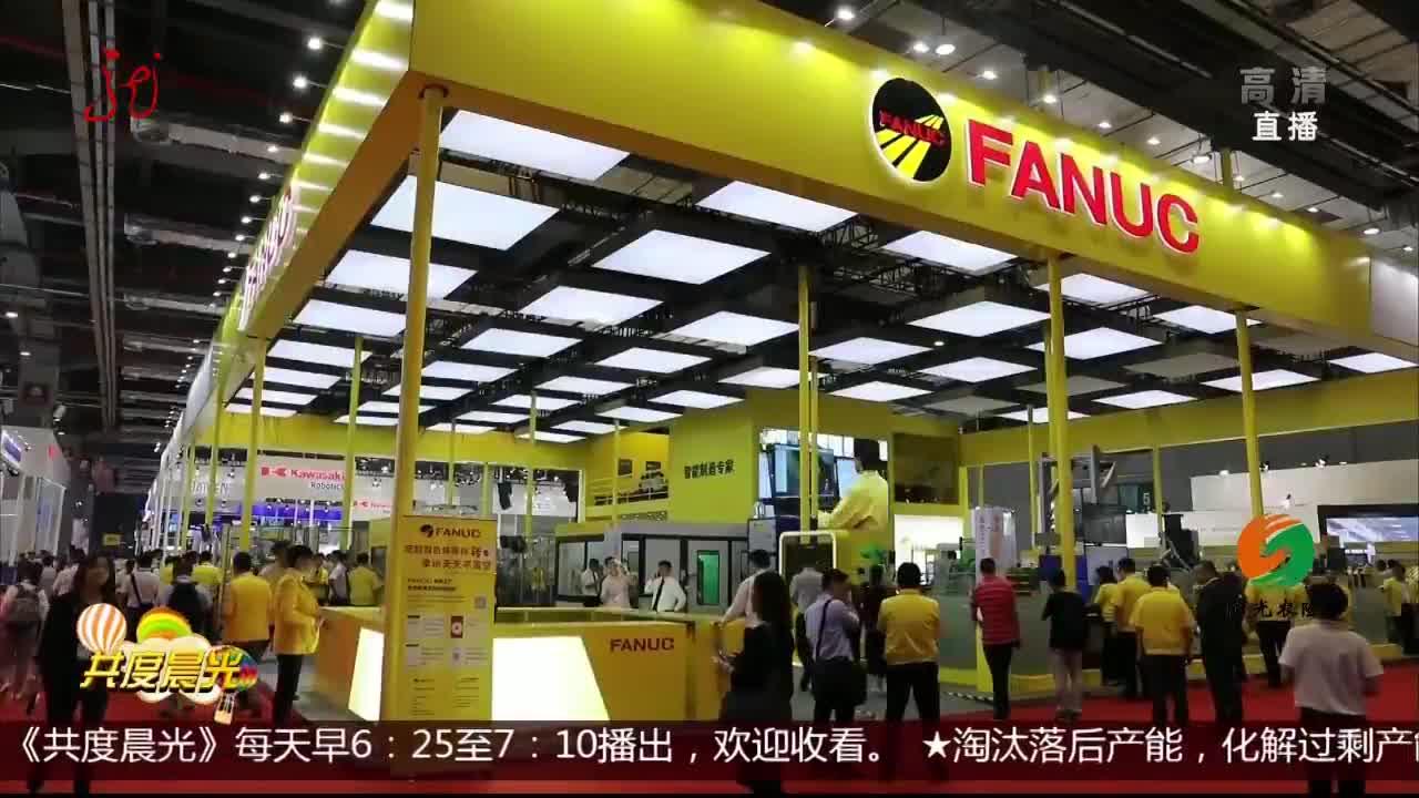 [视频]60多款机器人亮相中国国际工业博览会