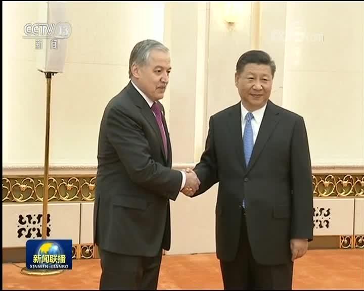 [视频]习近平集体会见上海合作组织成员国外长理事会会议外方代表团团长