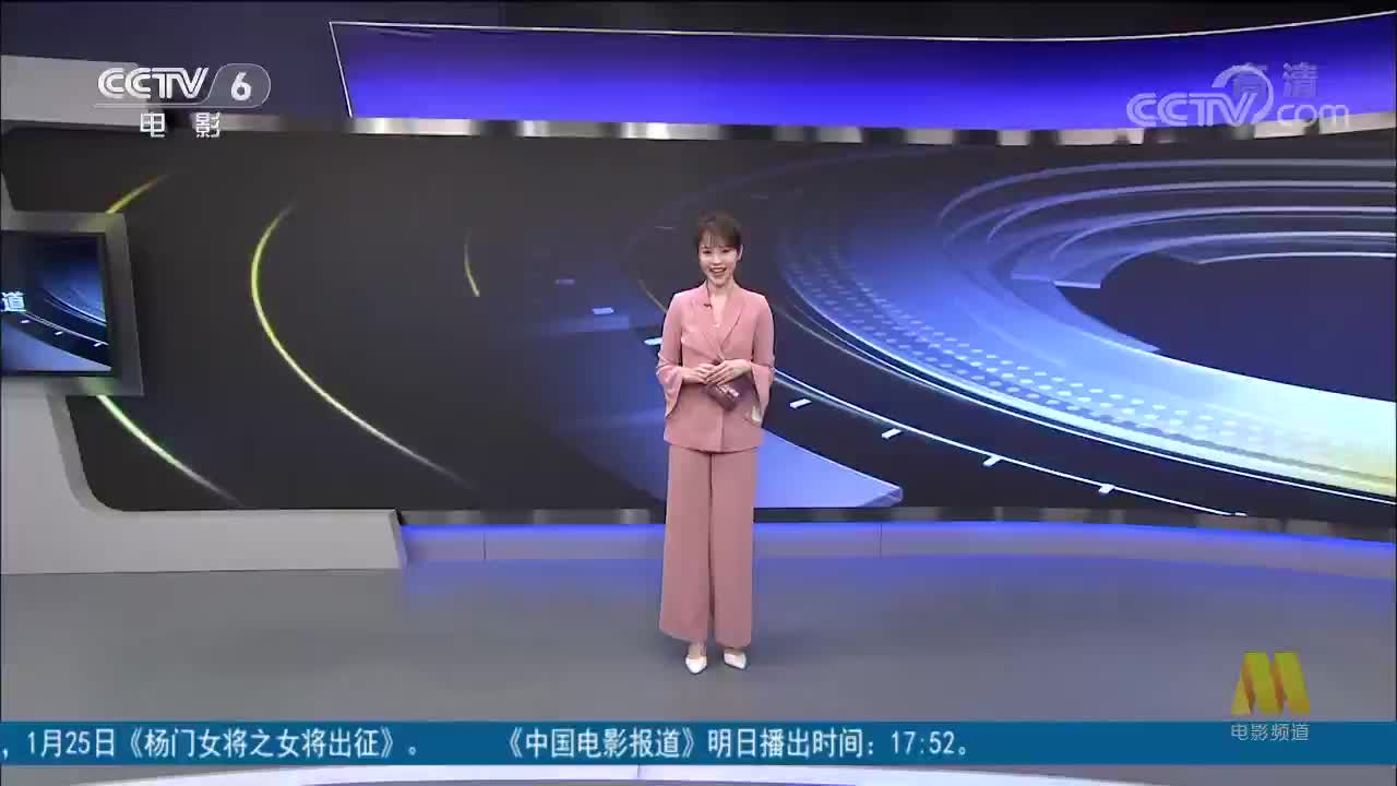 """[视频]成龙化身蒲松龄 放下功夫玩""""奇幻"""""""