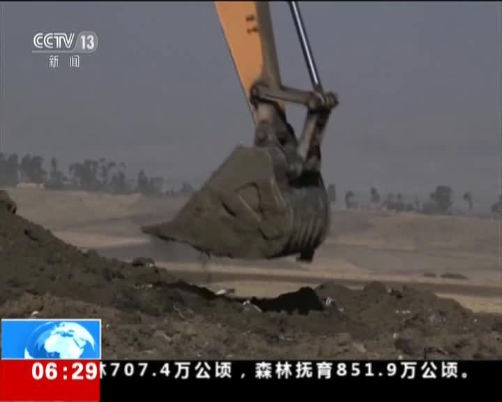 [视频]埃塞航空失事客机两个黑匣子找到