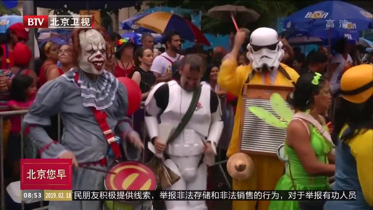"""[视频]""""超级英雄""""街头派对预热里约狂欢节"""