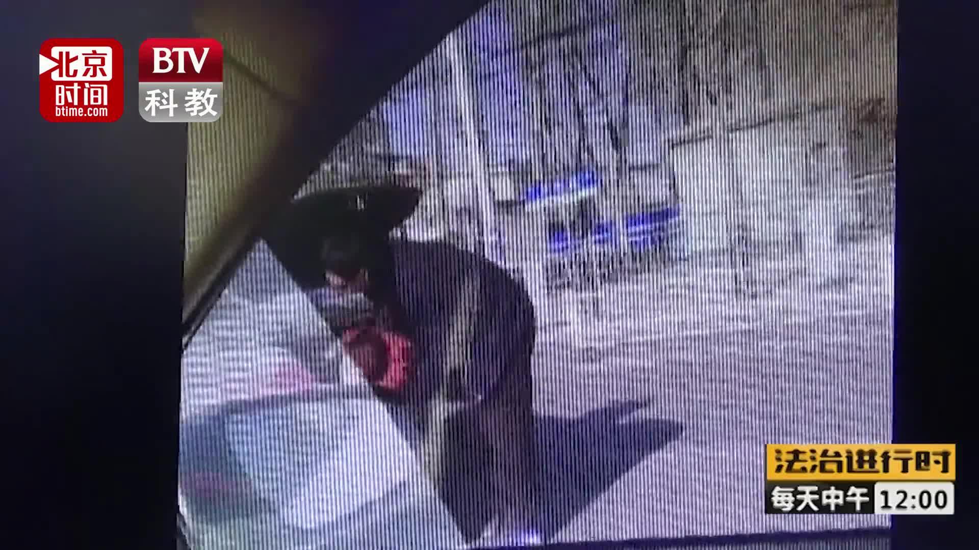 """[视频]""""熊爸""""遇上""""熊孩子"""" 不听话就扔后备箱"""