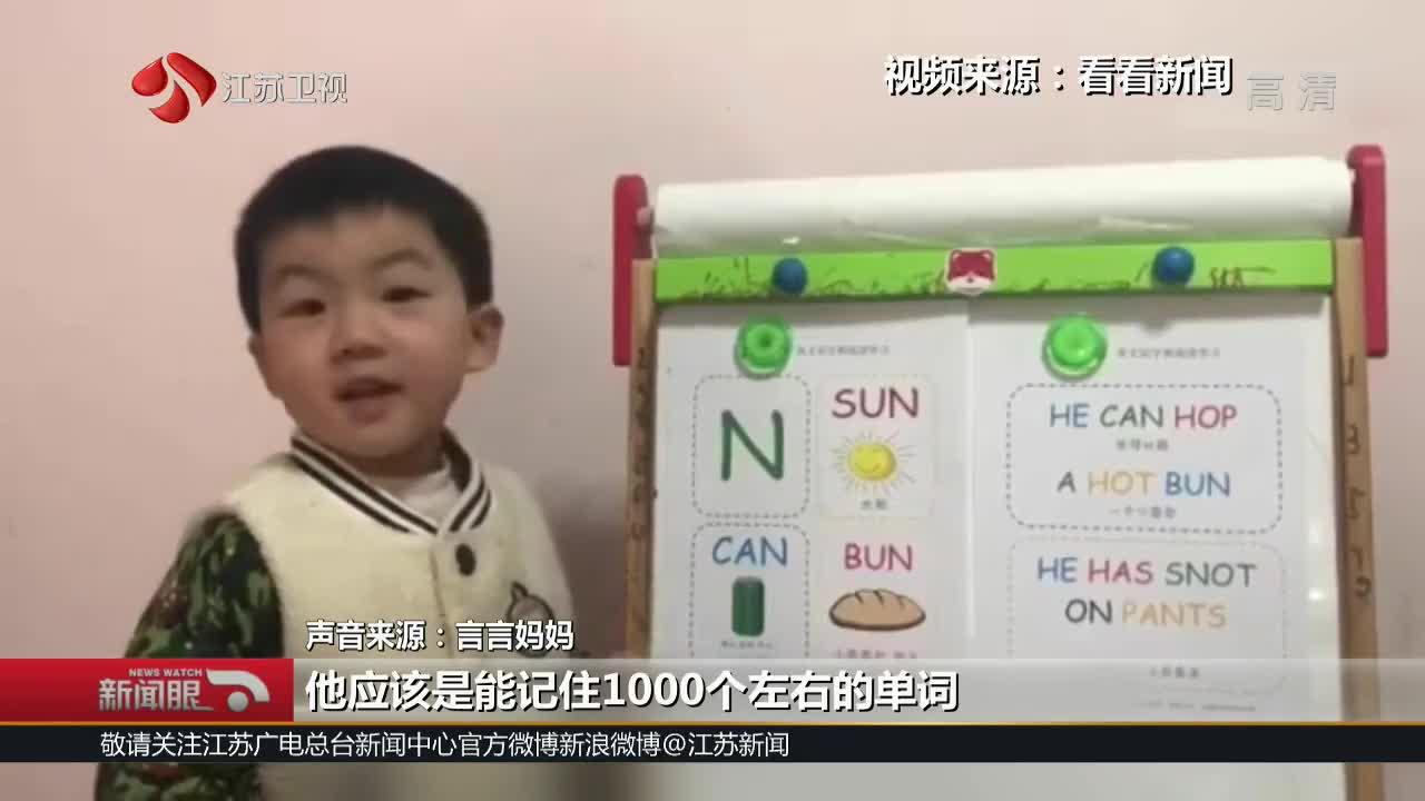 [视频]4岁娃教英语走红 能拼2000单词已达初中水平