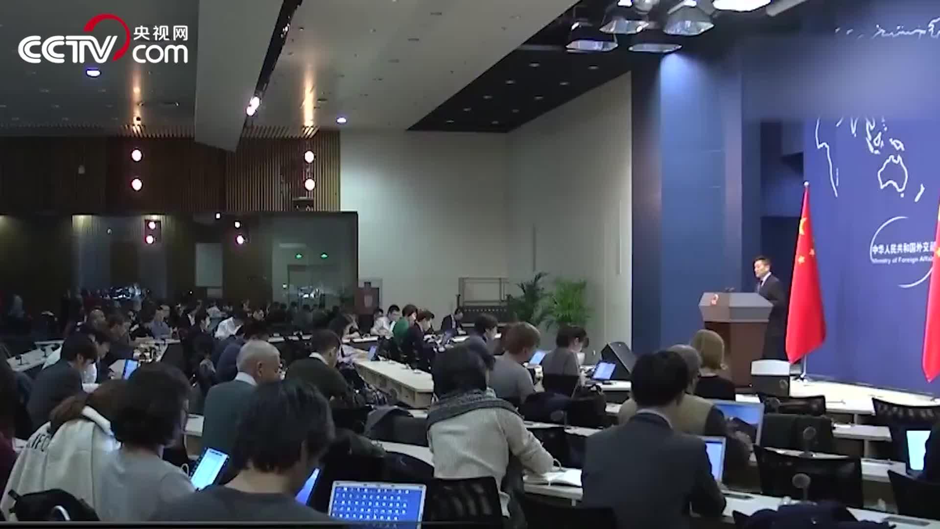 [视频]美国返还中国流失文物 我外交部回应