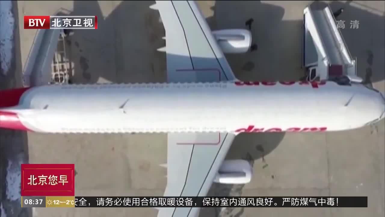 """[视频]农民工花费百万 手工打造""""梦想号""""大飞机"""