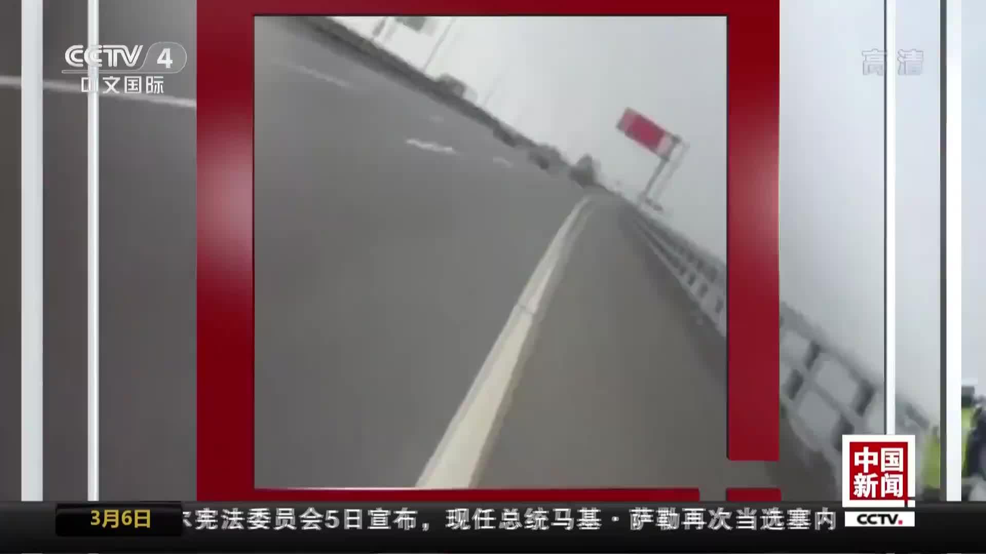 """[视频]上海:义务""""护扫""""18年 """"扫地爷爷""""感动乡邻"""