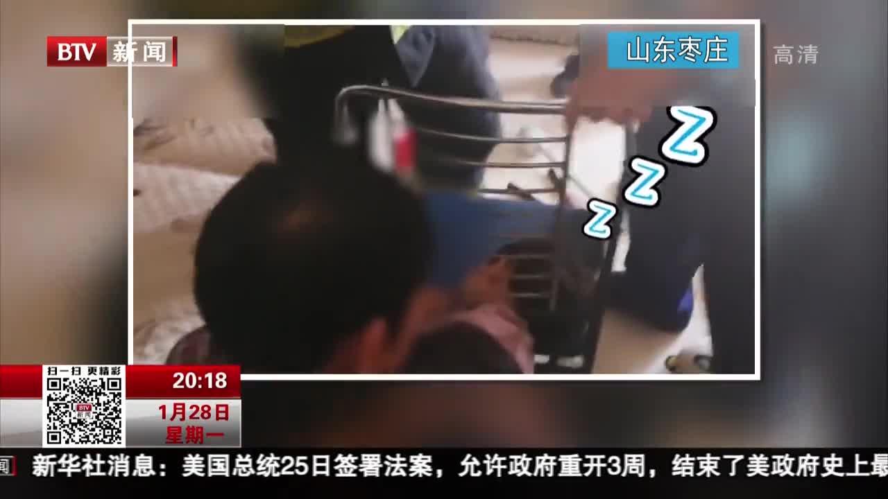 """[视频]两岁娃头卡凳子呼呼大睡 消防官兵""""悄悄""""救援"""