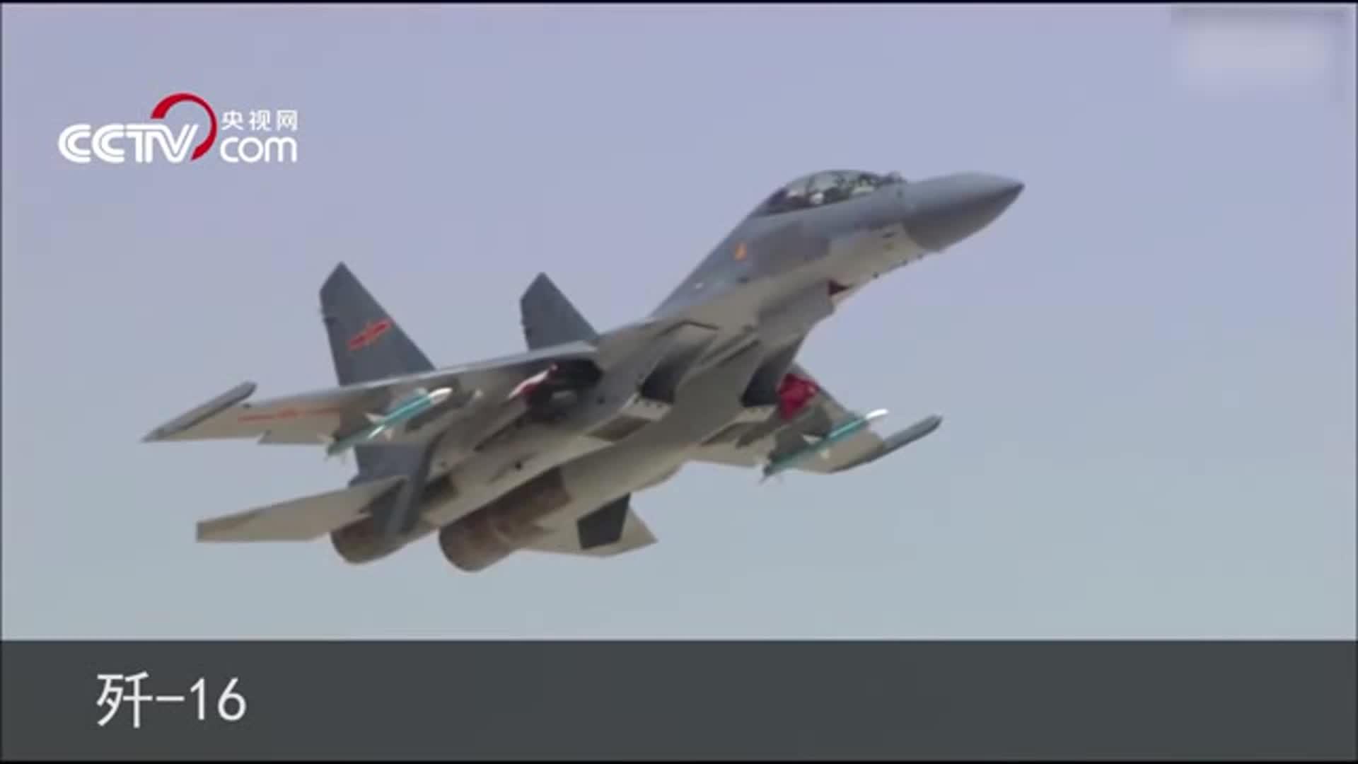 [视频]中国先进战机再现身 带来最酷炫新年问候!