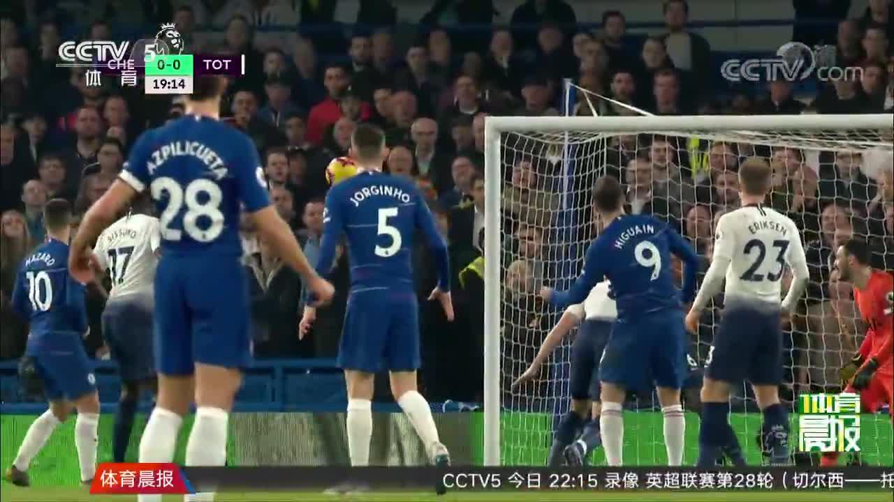 [视频]英超:切尔西2-0热刺 佩刀破门热刺铁卫惊天乌龙