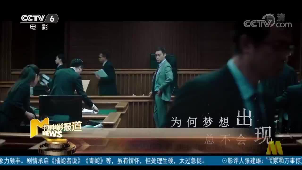 [视频]张学友为《廉政风云》演唱推广曲《春风秋雨》