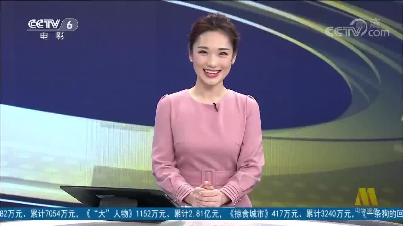 """[视频]今日观察:谁将成为2019春节档""""喜剧之王"""""""