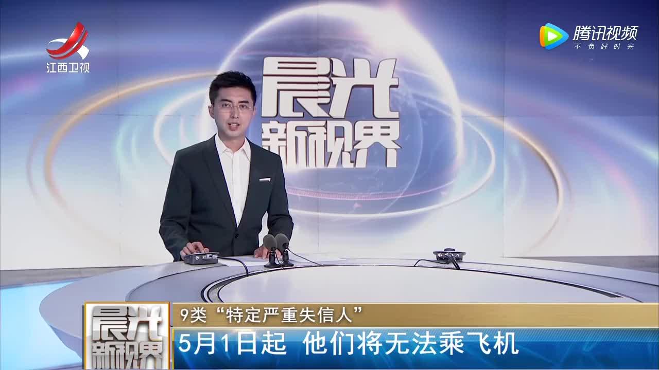 [视频]写入速度比U盘快万倍 中国科学家开创第三类存储技术