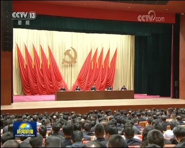 [视频]习近平在中央党校(国家行政学院)中青年干部培训班开班式上发表重要讲话