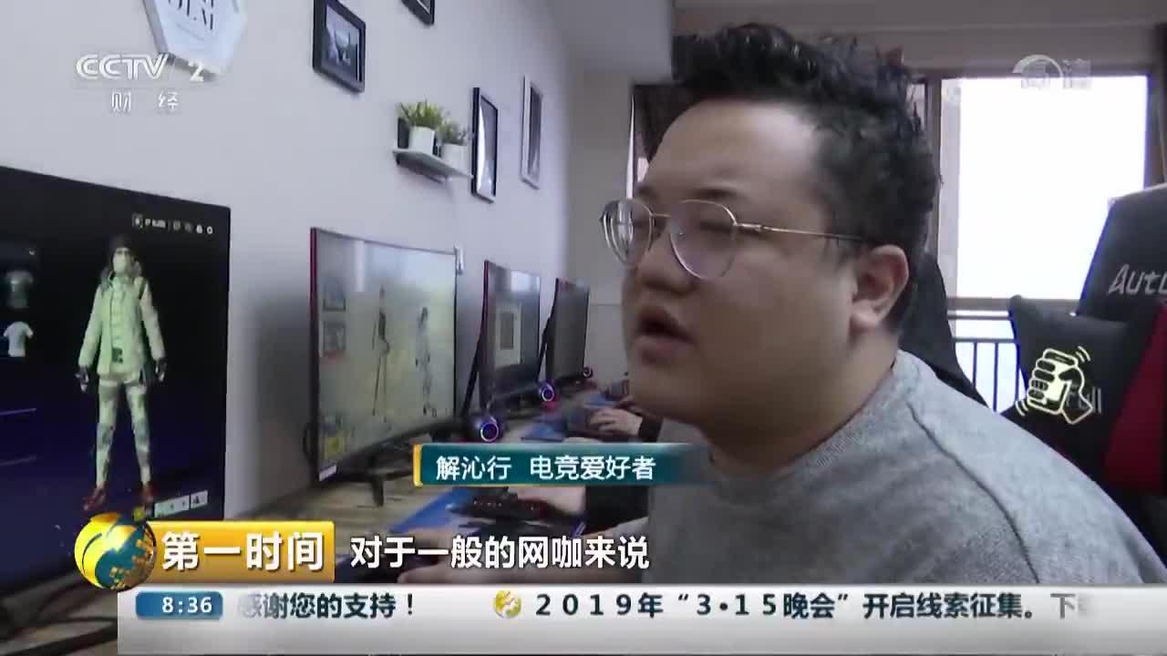 """[视频]西安:电竞酒店热潮涌动 年轻人的""""异度空间"""""""