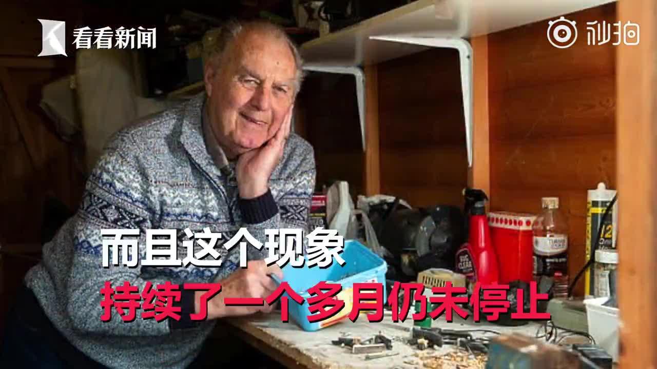 [视频]这只有强迫症的老鼠,每晚默默帮七旬老头收拾屋子