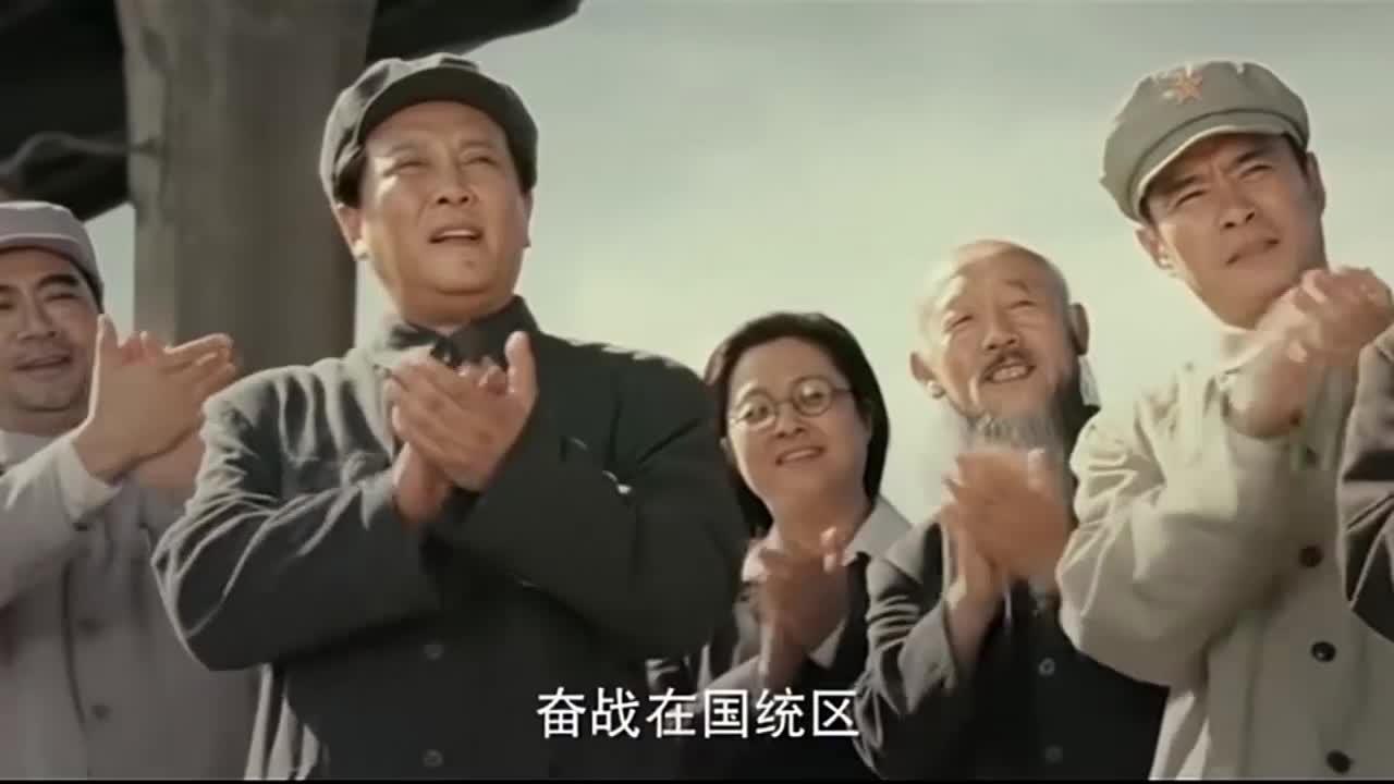 【不忘初心 经典故事】人民政协第一次全体会议——毛泽东:中国人民站起来了!