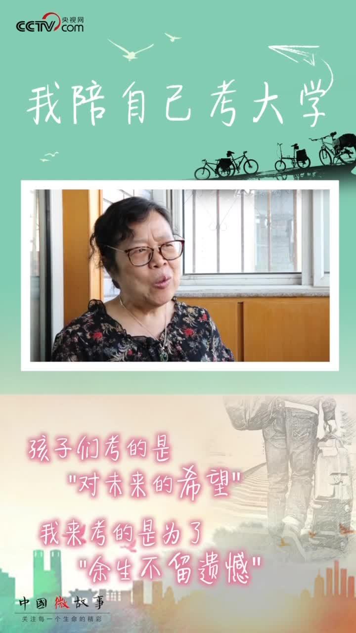 """[视频]杜松叶:从""""横漂""""到北电新生,用奋斗演一部""""励志片"""""""