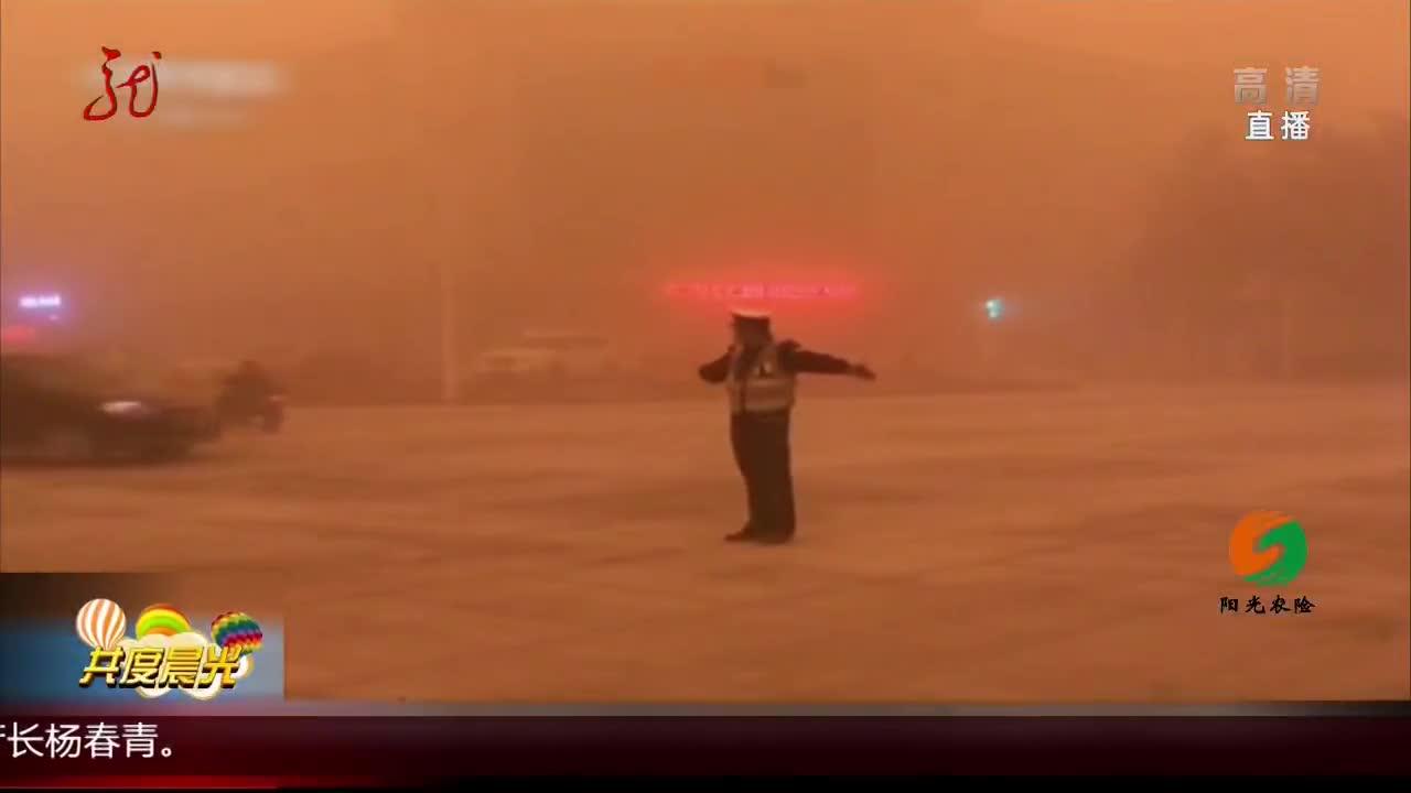[视频]新疆:沙尘暴来袭 最低能见度不足20米