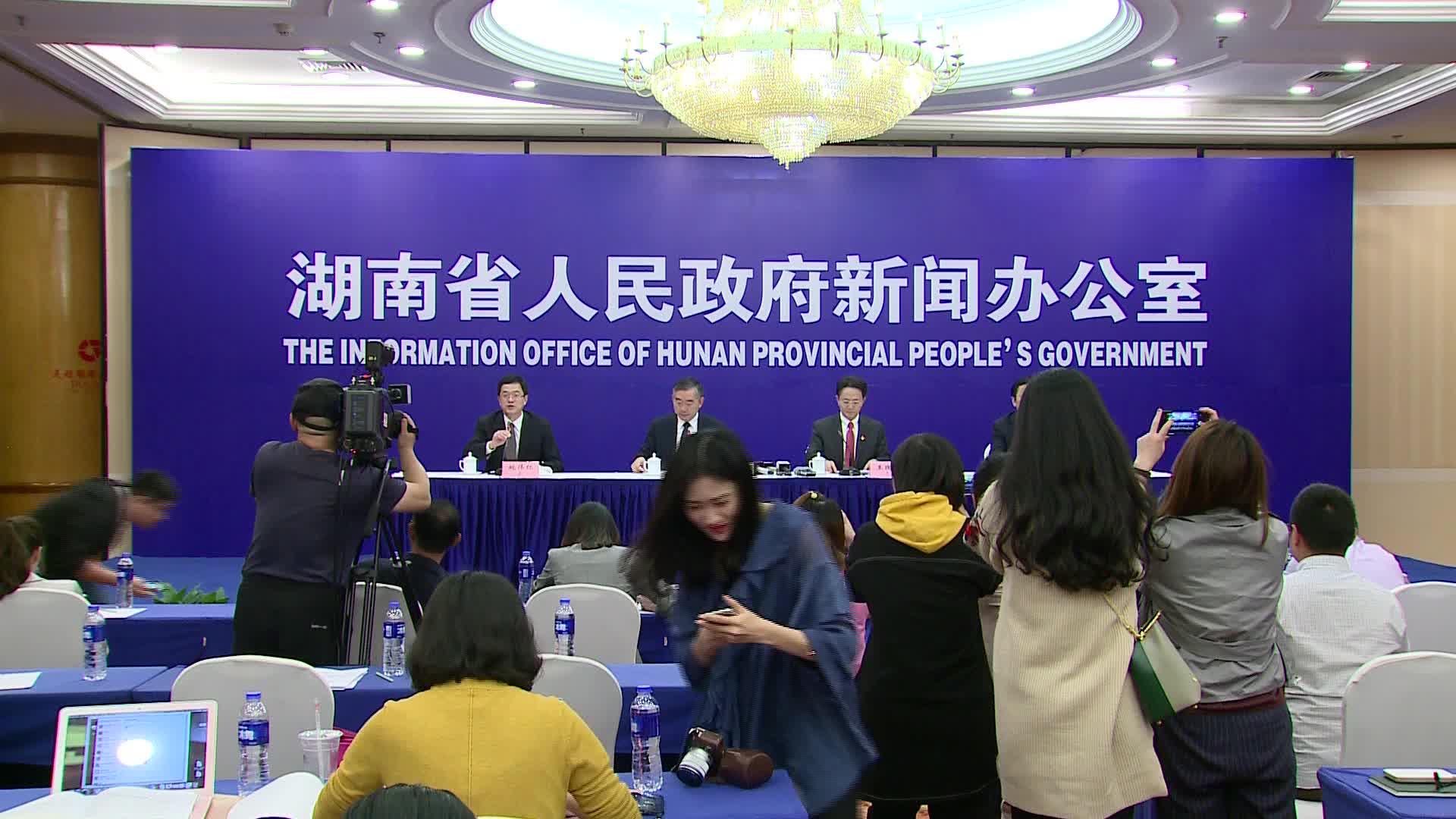 【全程回放】湖南省高考综合改革有关情况新闻发布会