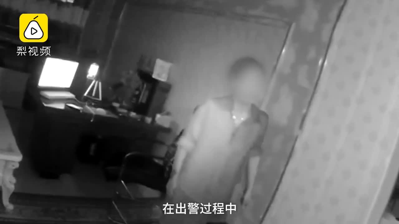 [视频]女主播深夜直播扰民:生下来就这样