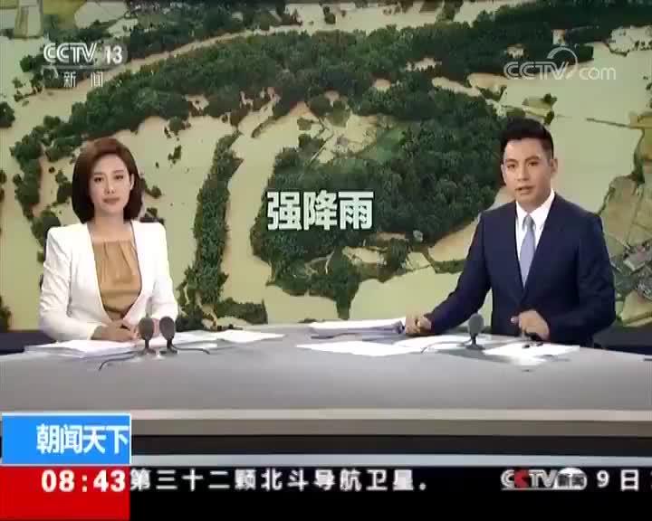 [视频]西藏昌都 降雨致川藏公路发生20多处灾害