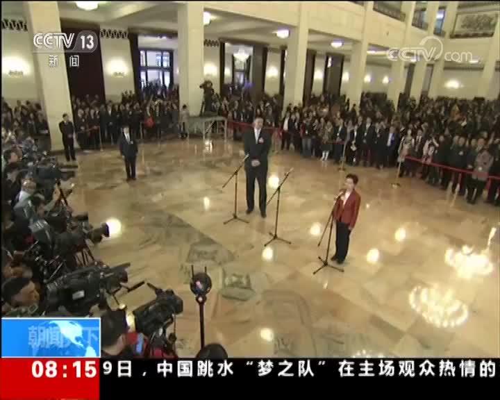 [视频]聚焦两会 委员通道:讲中国故事 话发展蓝图