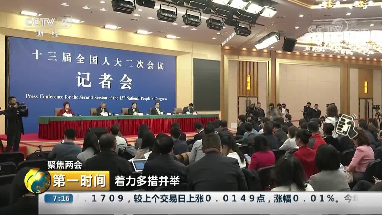 [视频]聚焦两会 国资委:今年1-2月央企营收同比增长3.9%