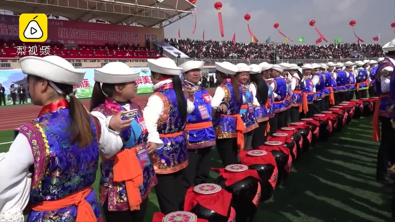[视频]2020人挽臂交杯 破吉尼斯世界纪录