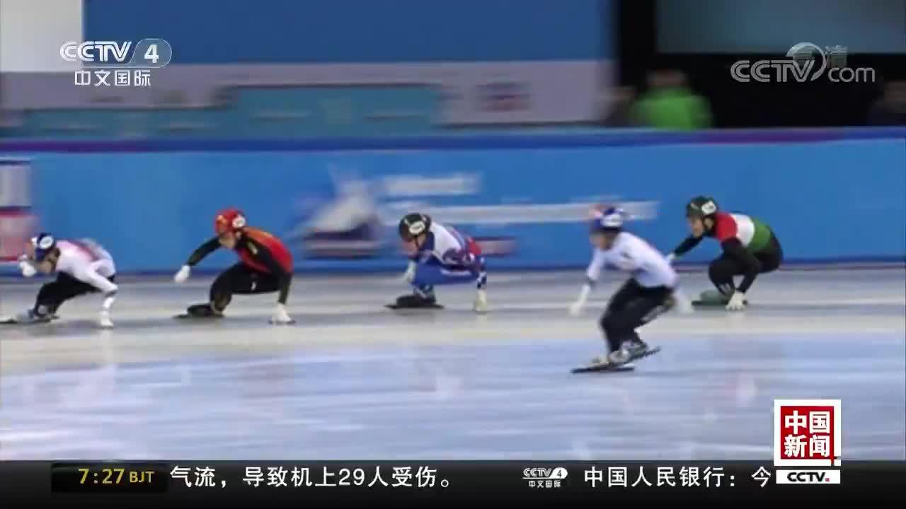 [视频]世界短道速滑锦标赛 男子5000米接力 中国队摘银
