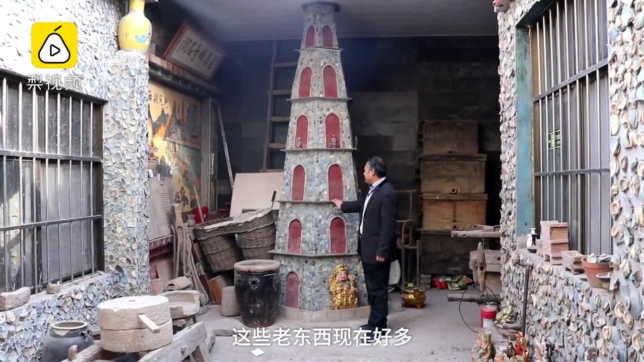 [视频]老农用3吨瓷片建房 收藏6千老物件