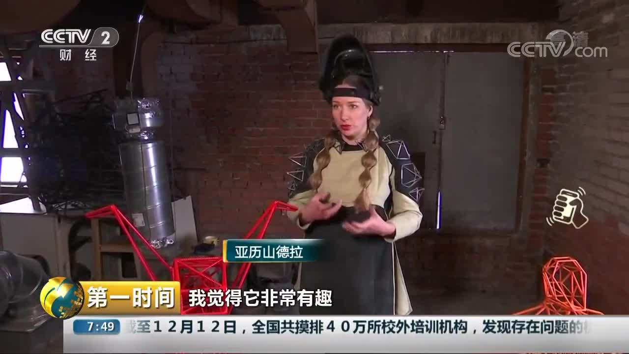"""[视频]俄罗斯:""""焊接女王""""演绎焊接艺术"""