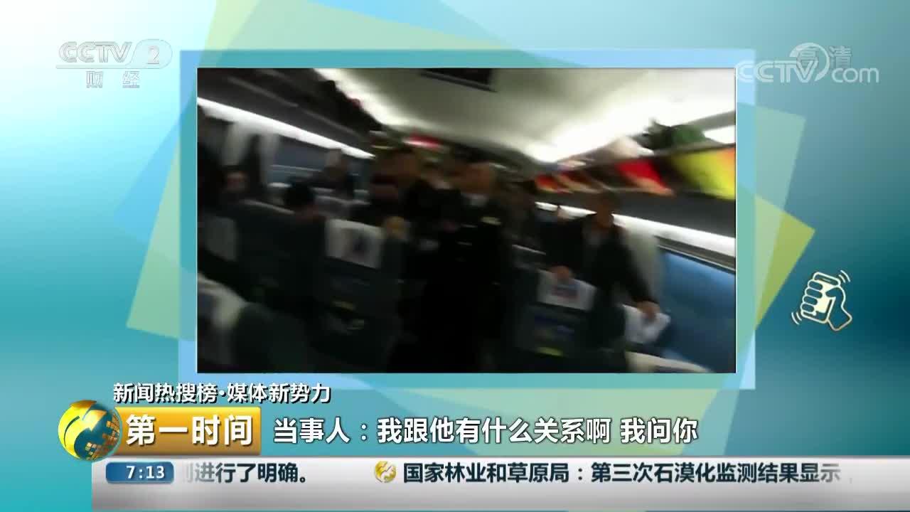 """[视频]""""霸座女""""大闹京沪高铁 被拘留7天"""