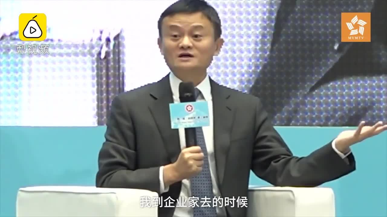 [视频]马云自评英语水平 在中国企业家里算最好的了