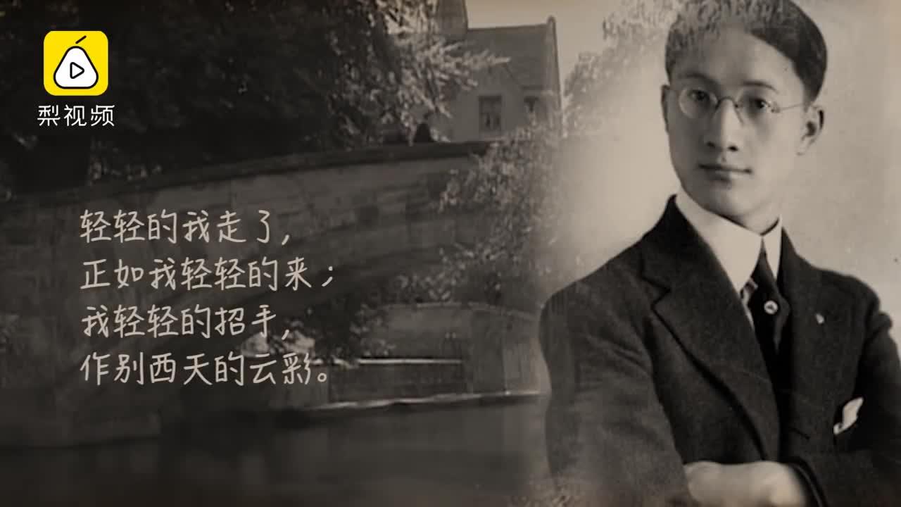 """[视频]《再别康桥》90年 剑桥建中式""""徐志摩花园"""""""
