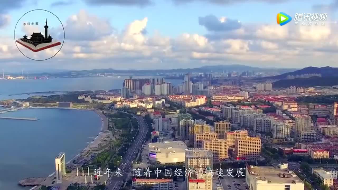 "[视频]中国最宜居的城市 却变成了""鬼城"" 海景房白菜价无人要!"