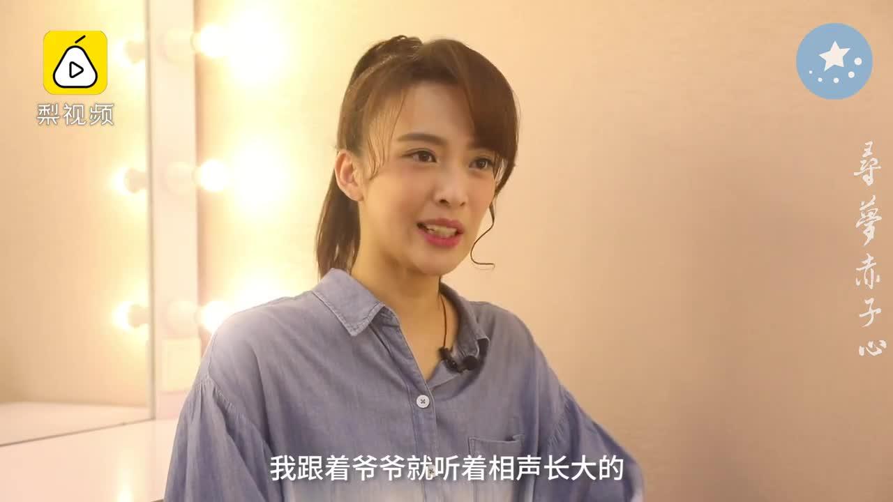 """[视频]勇闯大陆的相声界""""林志玲"""""""