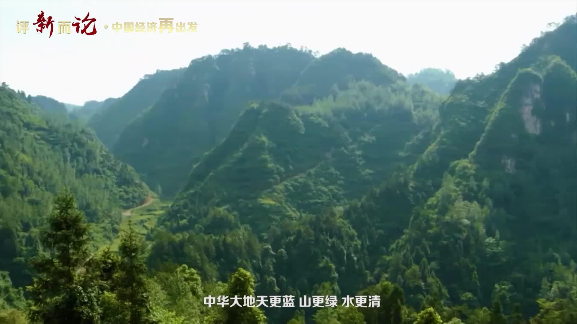 [视频]打好污染防治攻坚战 蓝天碧水净土一个都不能少