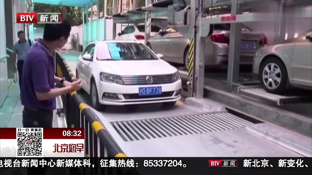 [视频]上海用物联网技术靠机器人5分钟完成停车