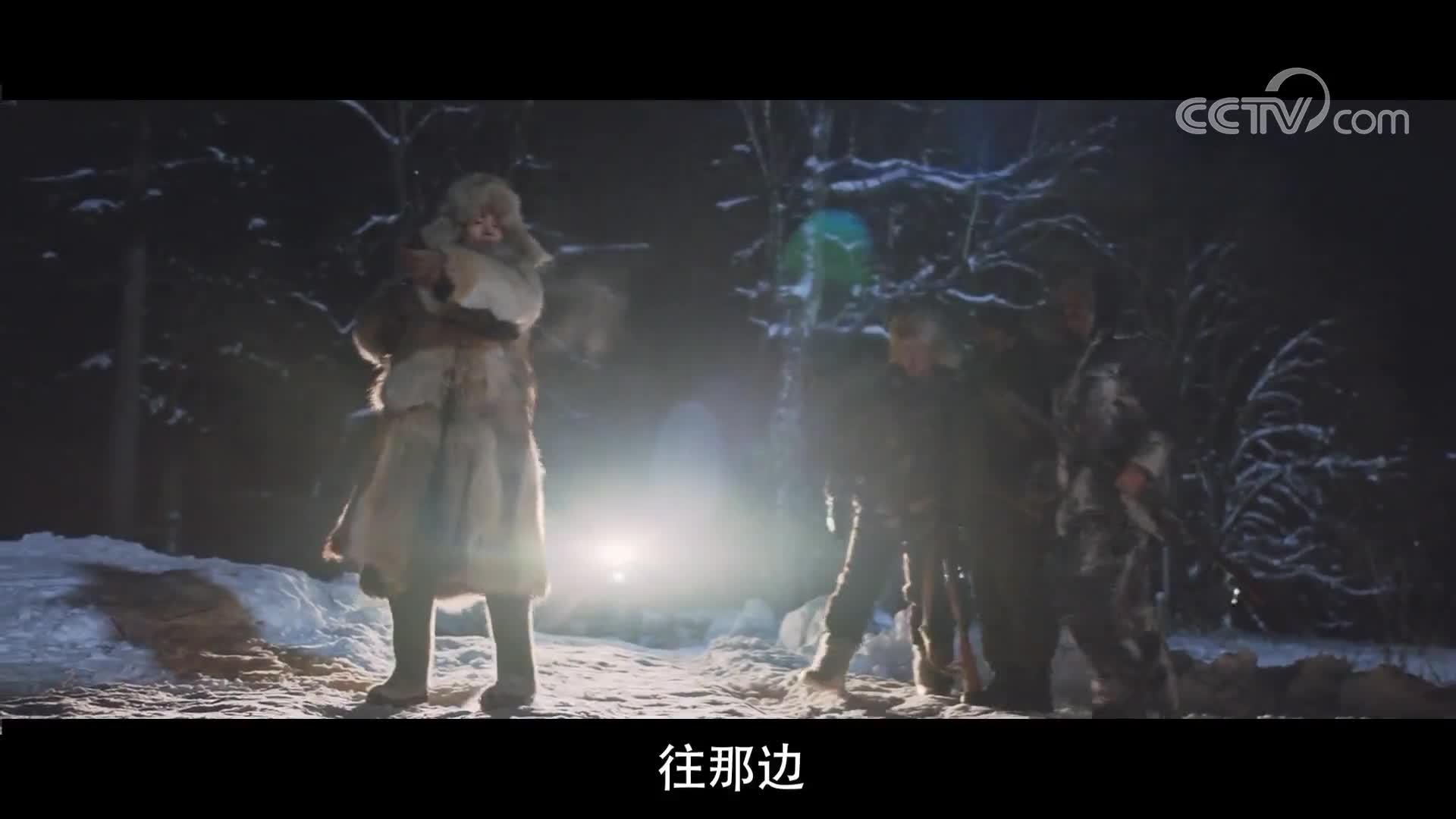[视频]《战斗民族养成记》定档 上海女婿跪见俄罗斯岳父