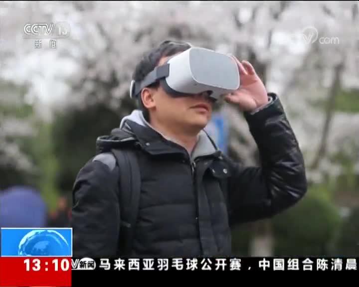 [视频]经济观察 5G+4K加速物联网发展