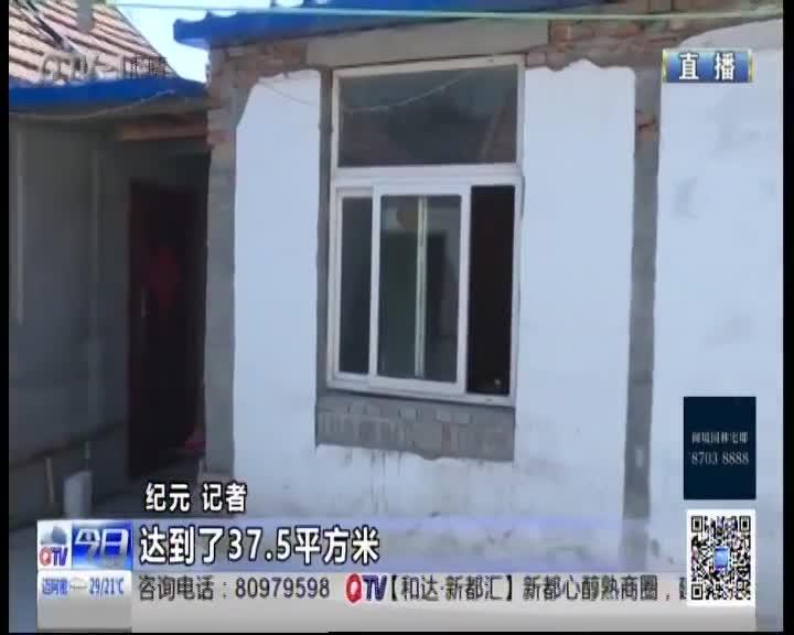 [视频]自家院墙被拆除 邻居建起违章房?