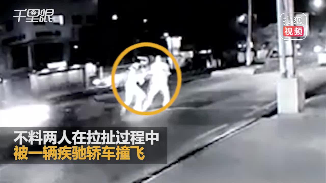 [视频]父子俩牵手过马路产生分歧 拉扯3秒后双双被撞死