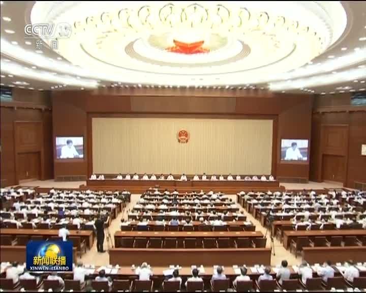 [视频]十三届全国人大常委会第三次会议在京闭幕