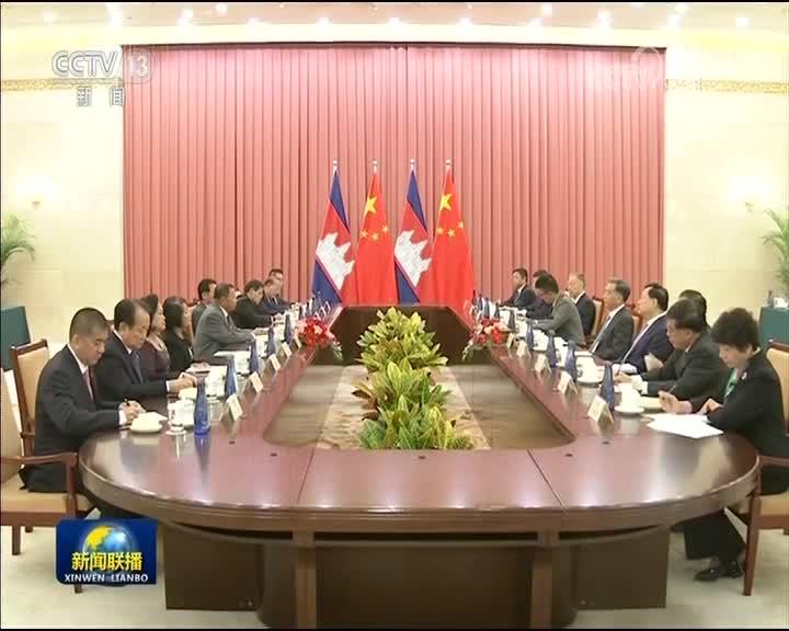 [视频]汪洋会见柬埔寨参议院主席
