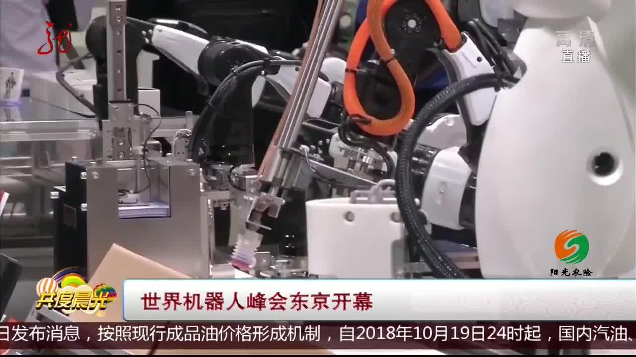 """[视频]美国:两华裔科学家获""""生命科学突破奖"""""""