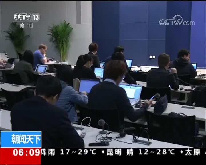"""[视频]中国外交部 将认真研究""""一带一路""""报告建议"""