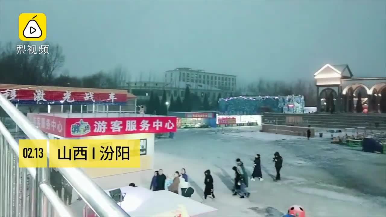 [视频]游客曝灯会不开发票,税务局已处罚