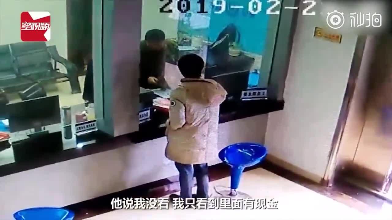 [视频]身无分文饿着肚子 流浪汉捡到2000元交民警