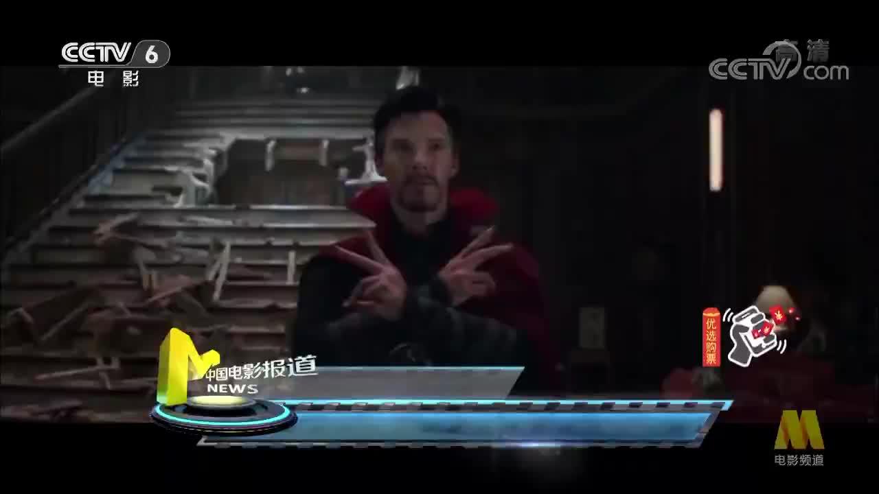 """[视频]迎""""复联3""""上映 美国影院将举行漫威影片马拉松放映"""
