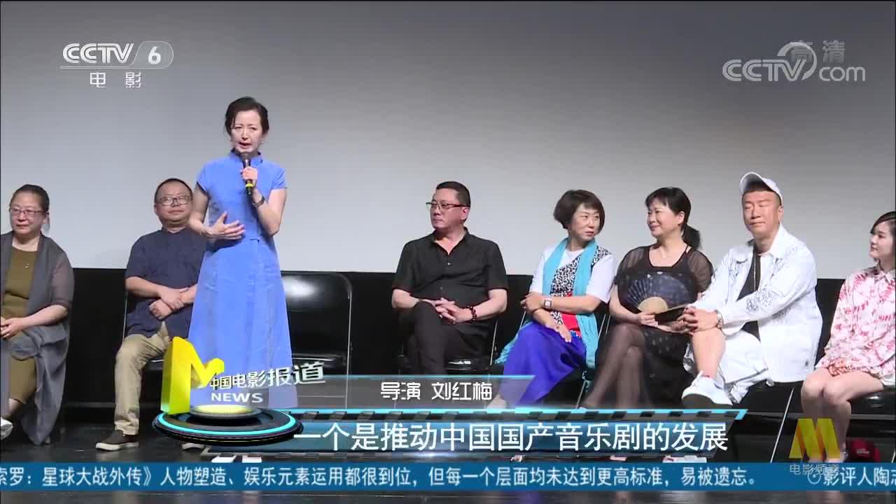 [视频]孙红雷笑称大学期间深藏不露 抱憾没能出演音乐剧电影《家》